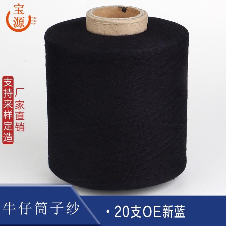 针织牛仔布厂