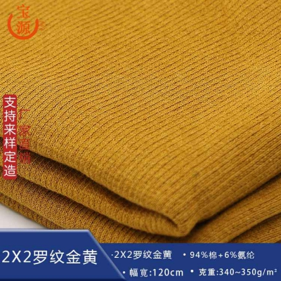 Rib cloth is golden yellow