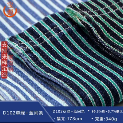 D102 grass green + blue stripes