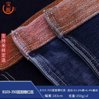 D103-350 blue face with orange red background