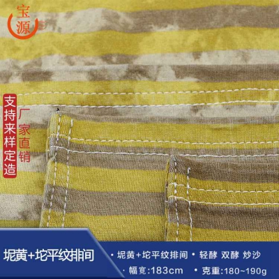 Nihuang + tuo flat grain row